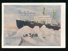 Russia SQL radio Nuclear Ice Breaker Lenin pictorial card 149x105mm