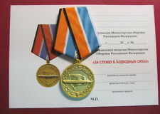 "RUSSIAN MEDAL MINISTRY OF DEFENCE ""FOR SERVICE IN THE SUBMARINE FORCES"" WITH DOC"