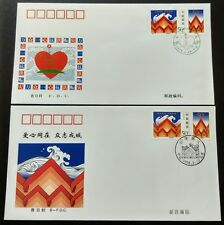 China 1998-31 Fighting Flood & Relieving Victims Stamps FDC & B-FDC (2 covers)