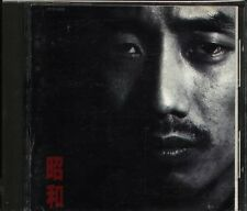 Tsuyoshi Nagabuchi - 昭和 - Japan CD - J-POP - 12Tracks 1989