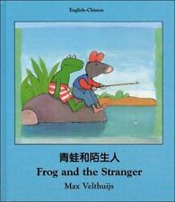 Frog and the Stranger (English-Chinese) (Frog series)-ExLibrary