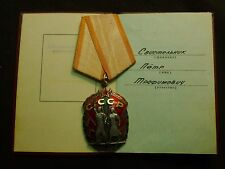 1971 Russian Soviet Order Badge of Honor SILVER USSR + Doc 707,263 USSR