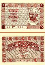 INDIA 5 RUPEES 1951 GANDHI CASH KHADI VILLAGE SMARAK UNC-