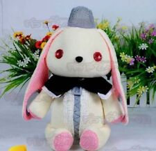 Handmade Anime VOCALOID3 MAYU Rabbit Cosplay Toy Doll