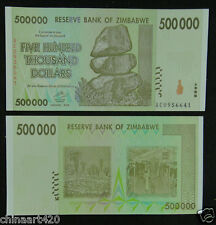ZIMBABWE PAPER MONEY 500000 DOLLARS 2008 UNC