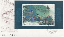 CHINA : 1984 Scenes from Peony Pavilion Min. Sheet SGMS3354 on  First Day Cover