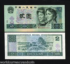 CHINA 2 YUAN P885 1990 *BUNDLE*BIRD HYGER YE YIEN UNC CURRENCY MONEY BILL 100 PC