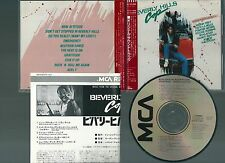 ost Beverly Hills Cop Japan CD w/sticker obi 1st press Shalamar system 32XP-141