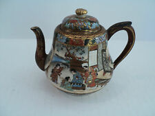 "BEAUTIFUL ANTIQUE JAPANESE MINIATURE 3.5"" SATSUMA TEAPOT/ SAKE POT, SIGNED"