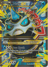 Pokemon TCG XY BREAKTHROUGH : MEGA M GLALIE EX FULL ART 156/162