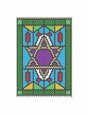 Star Of David Stained Glass Look Pony Bead Banner Pattern Only