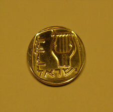 WHITE GOLD plated 25 Agorot Israeli Harp Lyre Coin from Israel the Holy Land