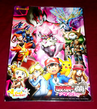 ANIME:POKEMON - POCKET MONSTER XY,2014,J-POP,Anime,Pencil Board,From JAPAN