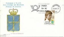 SPD FDC Sobre Primer Dia - Homenaje a Felipe de Borbón Principe de Asturias 1977