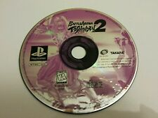 BATTLE ARENA TOSHINDEN 2 | Game Disc only--- PLAYSTATION PS1