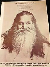 Peter Max Religion Celebration Swami Beard 1970 Pop Wall Fine Art Ad Poster