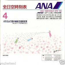 Airline Timetable - ANA - 04/89 (Japan) - S