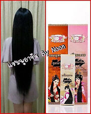 Chinese Herbal Natural Fast Long Hair Growth Shampoo+Conditioner and Serum Set
