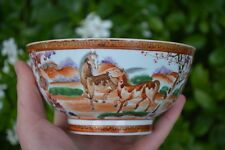 Unusual Antique Chinese 18th Century Qianlong Famille Rose Export Bowl