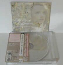 [[ Britney Spears, Someday EP, CD JAPAN, 2005, BVCQ-28030, 5tracks,
