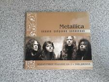 Metallica - Complete collection of albums /Russia 2 CD DVD + MP3 / VERY RARE!