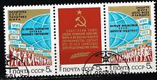 Russia Soviet Cold War Communist stamps set 1984