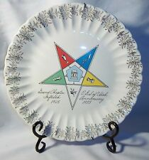VINTAGE ORDER OF EASTERN STAR OF UTAH GRAND CHAPTER 50TH ANNIV COLLECTOR PLATE