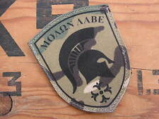 Patch Velcro US - MOLON LABE MULTICAM - army SPARTAN spartiate SOCOM seal delta