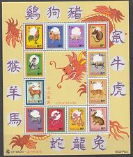 ANIMALS: MACAO 1995 Lunar Cycle (Animals) m/sheet SGMS917 MNH