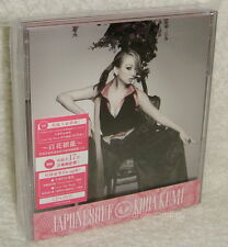 J-POP Koda Kumi JAPONESQUE Taiwan CD+DVD