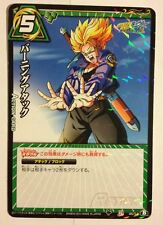 Dragon Ball Miracle Battle Carddass DB15-46 R