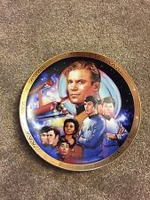 "Franklin Mint - Star Trek ""Boldly Go Where No Man Has Gone Before"" Talking Plate"