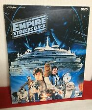 Star Wars The Empire Strikes Back VHD Video Disc Collectible - Disc 2