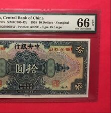 SHANGHAI, CHINA/GRADED 1928 $10  BANKNOTE P#197e ,66 EPQ BY PMG.