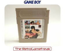■­■■ Gameboy Classic / GB: Fist of the North Star - Cart Only ■■■