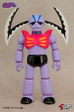 Action Toys Mazinger Z Mechanical Beasts Garada K7 24cm Sofubi Soft Vinyl Figure