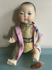 Antique Original Armand Marseille Oriental Bisque Head Baby Doll 353 3K 13 Inch