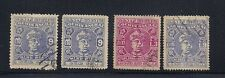 INDIA COCHIN 1944-48 (SG 98 98a 99 and 100) VF USED
