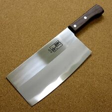 "Japanese Kitchen Cleaver Chinese Chef Knife 175mm 6.9"" Made in SEKI JAPAN Nippon"