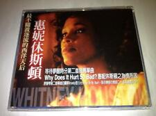 Whitney Houston 1996 Vol.1 Why Does It Hurt So Bad BMG Taiwan 20 Track Promo CD