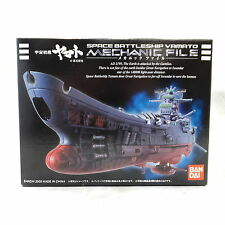 Bandai Space Battleship Yamato Mechanic File Figure Japan Anime