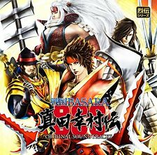 GAME MUSIC-SENGOKU BASARA SANADA YUKIMURA ORIGINAL SOUNDTRACK-JAPAN 2 CD I19