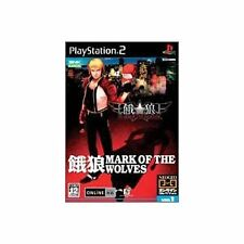 USED Garou: Mark of the Wolves [Japan Import]