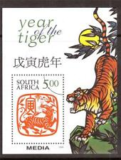 SOUTH AFRICA, 1998 YEAR OF TIGER, MEDIA, MIN SHEET SG 1051, PRE RELEASE OF ISSUE