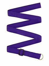Childrens, Kids Purple Scooter Lead / Scoot Tow Line / Carry Strap / Pull Strap