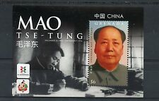 Grenada 2011 MNH Chairman Mao Tse-Tung 1v S/S World Leaders Mao Zedong Stamps