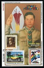 Bolivia  MNH Pan American jamboree s/s Boy scout Stamp on Stamp 1994  x17199