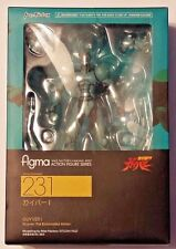 "GUYVER: THE BIOBOOSTED ARMOR ""GUYVER I"" ACTION FIGURE FIGMA #231 MAX FACTORY"