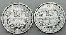 """LOTE *2 URUGUAY 1893 """"sin marca"""" y """"con marca So"""" 10 CENT CENTESIMOS MONEDA RARA"""
