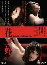 Flower And Snake: Zero (DVD) (English Subtitled)-Hamada Noriko(Region 3)